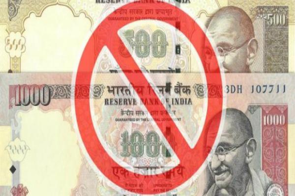 नोट बैन: टैक्स पेयर्ज में डर पैदा करके फेल न हो जाए सरकार का मकसद