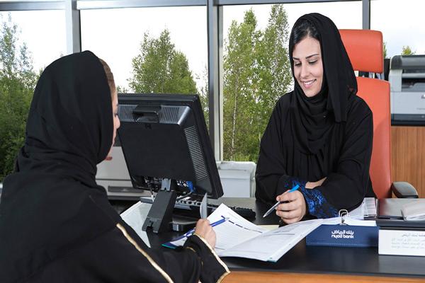 RBI जल्द शुरू कर सकता है इस्लामिक बैंकिंग सिस्टम