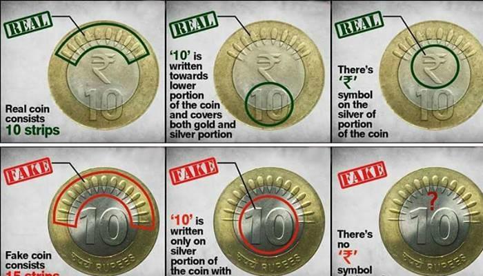 500 और 1000 के नोटों के साथ अब 10 का सिक्का लेने से दुकानदारों का इंकार