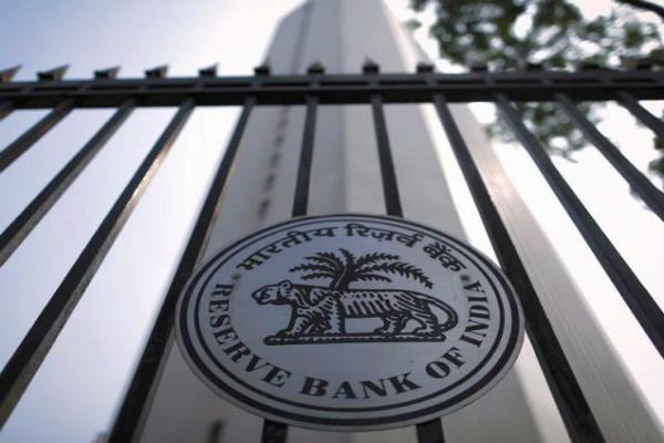 रिजर्व बैंक काऊंटरों पर पुराने नोट बदलना जारी रहेंगे