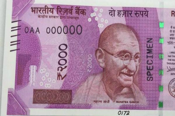 500, 1000 बैन के बाद बैंकों ने दी बड़ी राहत