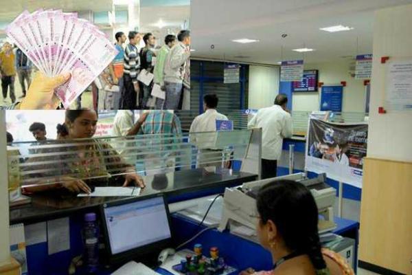 नोटबंदी से आ रही हैं समस्याएं, बैंक जाएं तो करें ये चमत्कारी उपाय