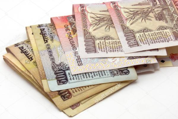 IMF ने भारत में 500, 1000 के नोट वापस लेने के फैसले को सराहा