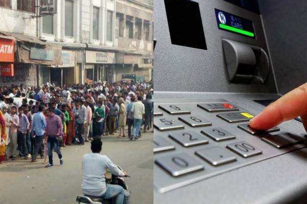 पहले दिन सरकार का दावा फेल, ATM में नहीं निकला कैश!