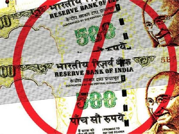 500 और 1000 रुपए के नोट बंद होने से आम लोगों को होगा यह फायदा