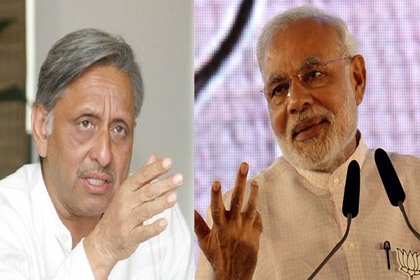मणिशंकर अय्यर का PM माेदी पर तंज, कहा- BJP में मिलेगी सिर्फ कड़वी चाय