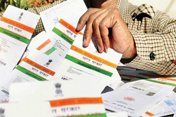 आधार कार्ड को लेकर एक जरुरी खबर, सरकार ने दी खास सुविधा