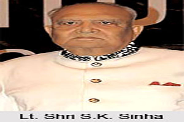 जम्मू कश्मीर के पूर्व राज्यपाल ले. जनरल एस के सिन्हा का निधन