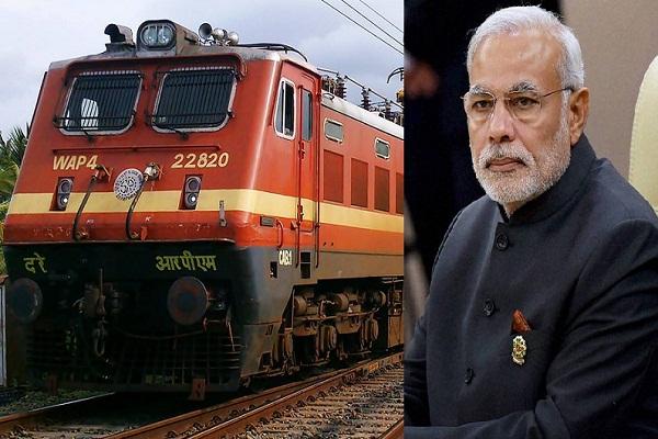 टिकट बुकिंग फैसले पर बैकफुट पर रेलवे, अब खिड़की से हो सकेगी बुकिंग