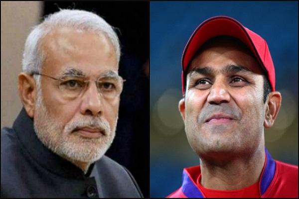 PM मोदी के कदम को क्रिकेट जगत ने बताया 'गुगली'