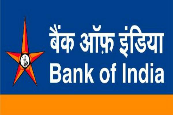 Bank of India को 127 करोड़ का मुनाफा