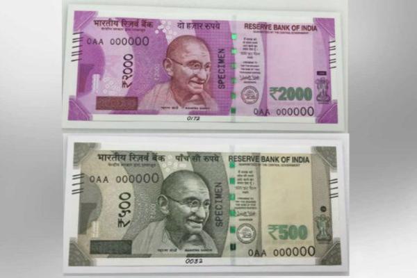 जानिए कहां छप रहे थे 2000 के नोट, नोट छापने में आती है कितनी लागत?