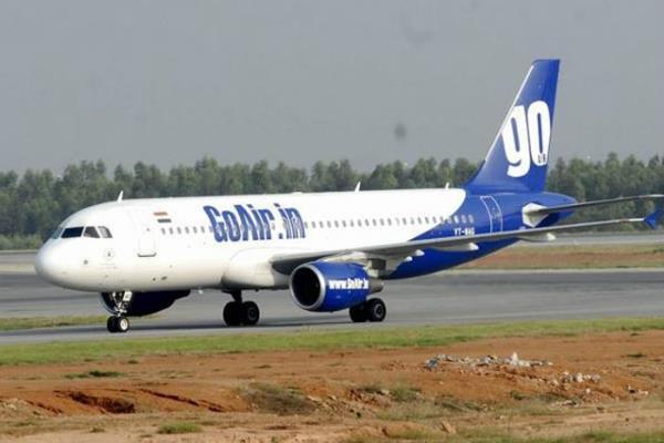 Go Air मात्र 736 रुपए में दे रहा है हवाई सफर का मौका