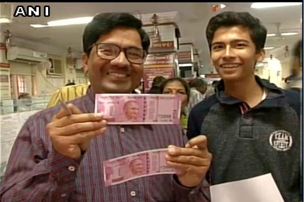 500, 2000 के नए नोट असली हैं या नहीं, ऐसे करें पहचान