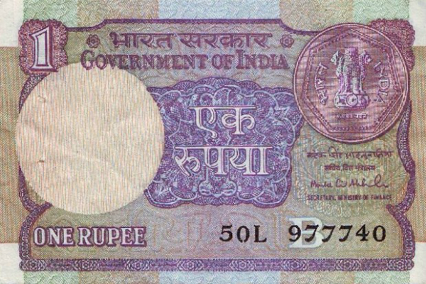 नोटबंदीः यहां 30 साल बाद फिर छप रहे 1 रुपए के नोट
