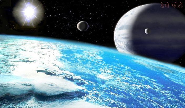 अंतरिक्ष में मिला ये नया ग्रह , पृथ्वी से लगभग 5.4 गुना है भारी