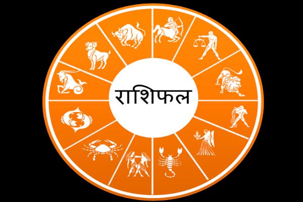 राशिफल: गुरु केतु का षडाष्टक योग किस राशि का छिनेगा सुख और भोग