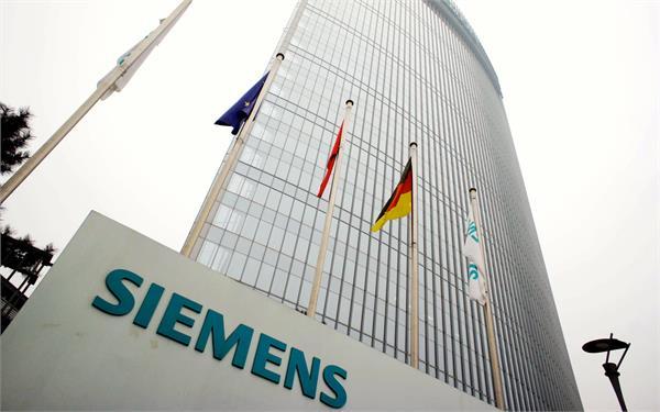 Siemens को 2467 करोड़ रुपए का मुनाफा