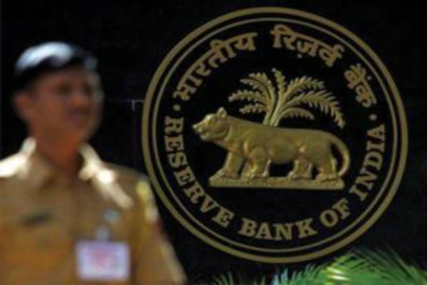 RBI: आम आदमी और किसानों को लोन चुकाने पर बड़ी राहत