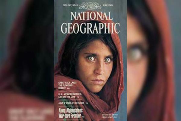 'अफगान गर्ल' को पाक ने देश से वापस भेजा