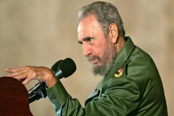 क्यूबा को अमरीका के पैर का कांटा बनाने वाले कम्युनिस्ट नेता फिदेल कास्त्रो
