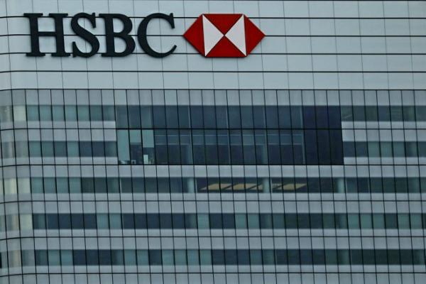 रिजर्व बैंक नीतिगत दरों में कर सकता है कटौती: एचएसबीसी