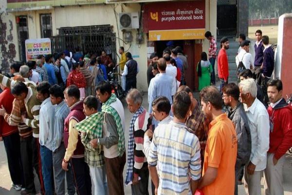 बैंकों में लाइनें हुई छोटी लेकिन ATM पर लंबी प्रतीक्षा जारी