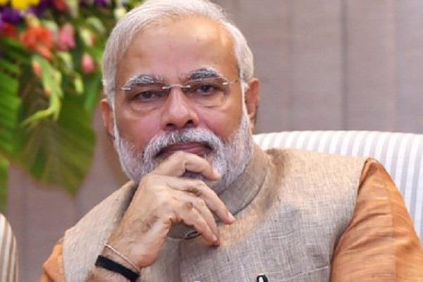 नाेटबंदी : सर्वे में आम जनता को भूले पीएम मोदी!