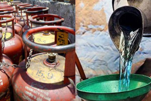 LPG और Kerosene पर खत्म नहीं होगी सबसिडी