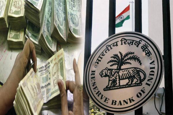 जानेंः इतने पुराने नोटों का क्या करेगा RBI?