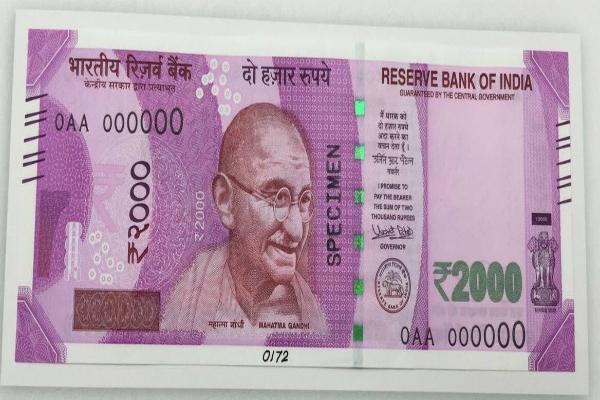 RBI: 2000 के 3.5 अरब नोट छपे, बाजार में आएंगे 7 लाख करोड़