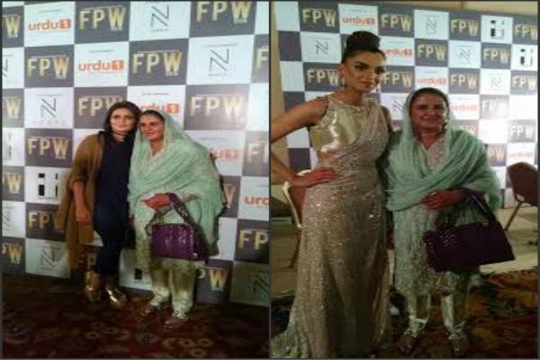 पाकिस्तान:गैंगरेप के बाद कराई थी नग्न परेड, अब मिला ये सम्मान