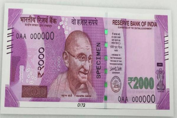 500, 2000 के नए नोट में सुने मोदी का भाषण