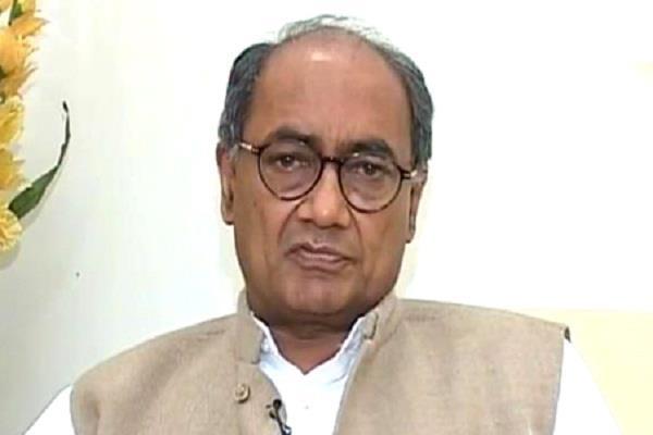 भाजपा की नजर में प्रधानमंत्री का विरोध करने वाले 'राष्ट्रविरोधी' : दिग्विजय