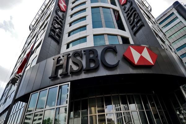 दिसंबर में नीतिगत दरों में 1 और कटौती संभव: HSBC
