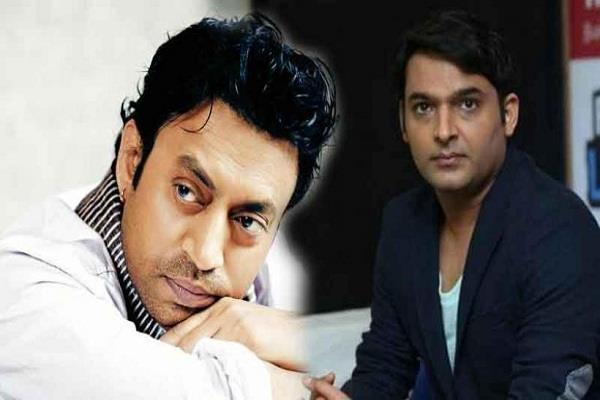 comedian kapil sharma and irrfan khan controversies again