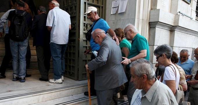 शनिवार को सिर्फ बुजुर्गों के साथ लेन देन करेंगे बैंक