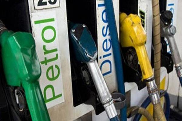 पेट्रोल और डीजल हुआ सस्ता