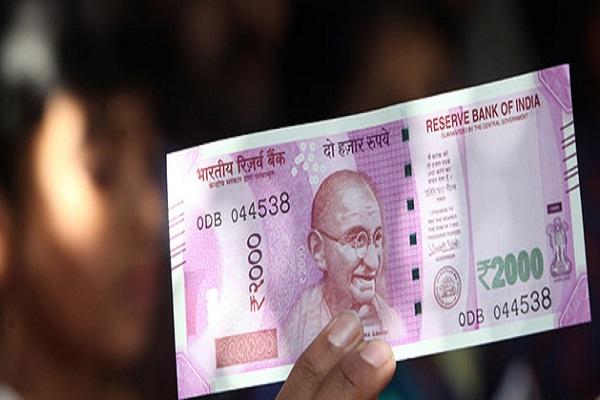 नोट पर चोट: अब बिग बाजार से ले सकेंगे 2000 का नोट