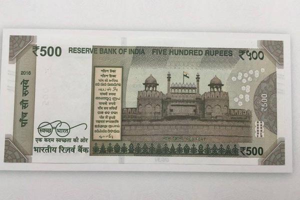 जानिए 500 और 2000 रुपए के नए नोट में क्या है खास
