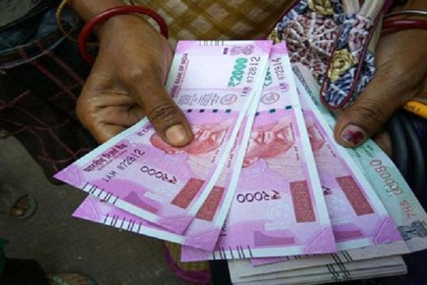 शादी के लिए बैंक से रुपए निकलने से पहले पढ़ें यह नए नियम