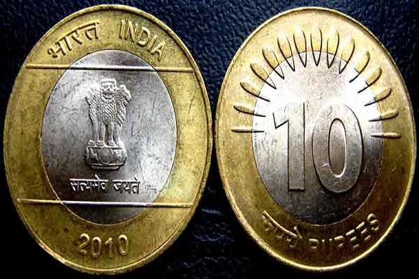 रिजर्व बैंक ने दस रुपये के नकली सिक्कों की अफवाह को किया खारिज
