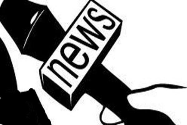 हर साढ़े चार दिन में मरता है एक पत्रकार: यूनेस्को
