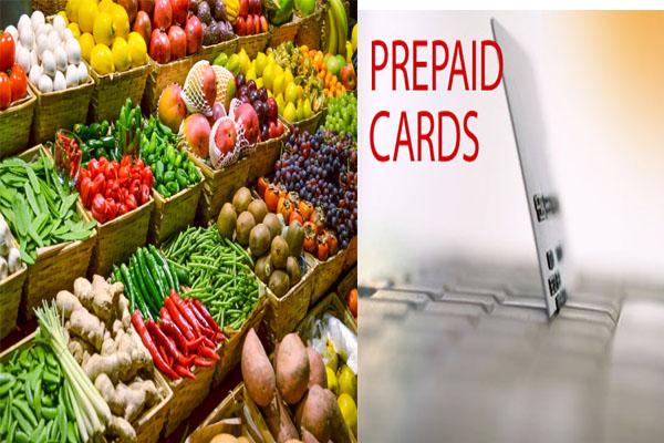 नोटबंदी: प्रीपेड कार्ड से कारोबार की प्लानिंग, प्रशासन जुटा तैयारियों में