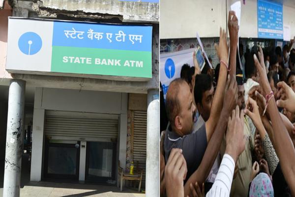 नोटबंदी: बैंकों में कैश नही, ATM पड़ा खाली, शादी के लिए पैसे लेना जंग जितना भारी