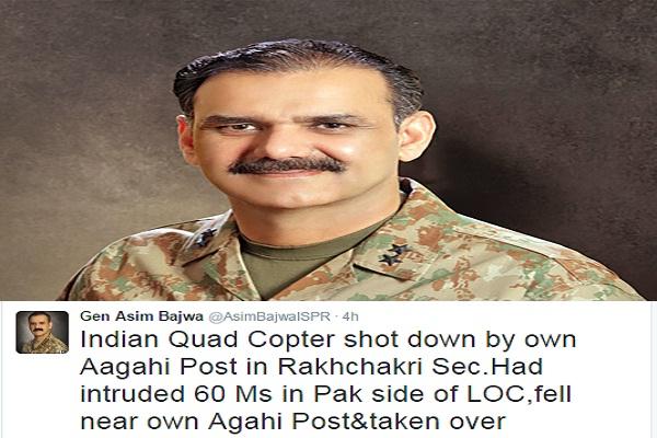 पाकिस्तानी सेना ने भारतीय ड्रोन मार गिराने का दावा किया