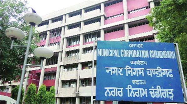 बागियों ने बनाया चंडीगढ़ विकास मोर्चा, कांग्रेस-भाजपा को देंगे टक्कर
