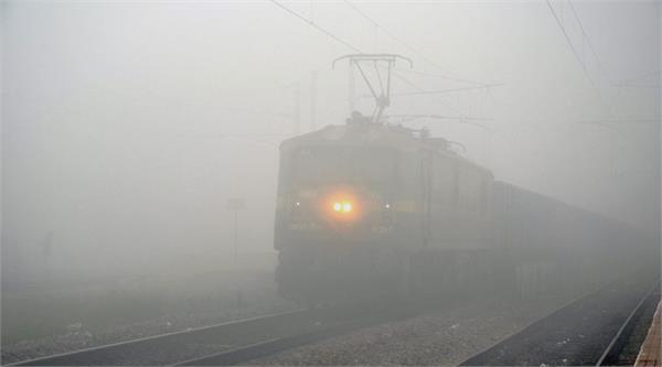 कोहरे की वजह से दिल्ली आने वाले 52 ट्रेनें लेट