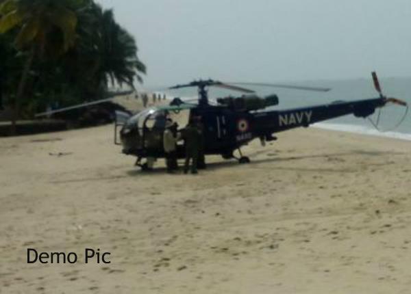 गोवा में नौसेना के हेलिकॉप्टर की इमरजैंसी लैंडिंग, दोनों पायलट सुरक्षित