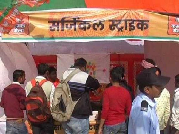 'कमल मेले' में सपा पर बरसी बीजेपी, कहा-गुंडे व माफियाओं को बांट रही टिकट